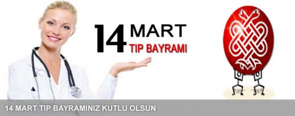 14_mart_tip_bayrami_kutlama_mesajlari_h2756